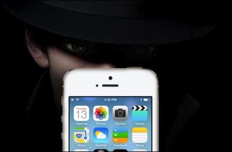Descubre si alguien ha hackeado o espía tu iPhone
